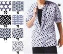 綿鯉口シャツ ダボシャツ M〜EL
