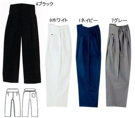 【ビッグサイズ】ダボパンツ 4L
