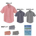 半袖 ギンガムチェックボタンダウンシャツ 男女兼用 3S〜3...