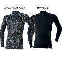 【ビッグサイズ】発熱インナーハイネックシャツ 3L 4L 5L