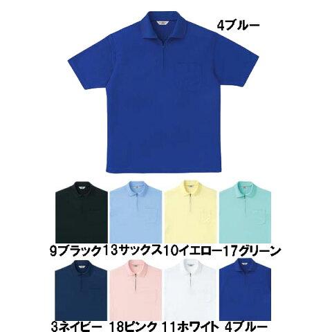 半袖ジップアップポロシャツ SS〜5L 裏綿素材 男女兼用 在庫処分品