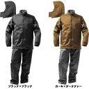 防水防寒スーツ 上下組 裏トリコット 高耐水圧 M〜4L 在庫処分品