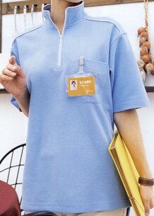 スタンドカラージップアップポロシャツ