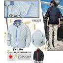 【送料無料】空調風神服 ブルゾン 袖取り外し型ブルゾン(ななめ型ハイパワーファンセット+リチウムイオンバッテリーセット付き) 空調服