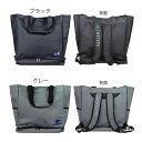 流行包, 飾品, 名牌配件 - 大容量トートバッグ リュック、肩掛けも可能な3Way仕様!