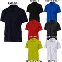 クイックドライ半袖ポロシャツ 胸ポケット付き SS〜3L 男女兼用