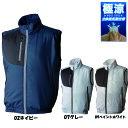【送料無料】空調風神服 ベストタイプ(ななめ型ハイパワーファン+リチウムイオンバッテリーセット付き) 空調服