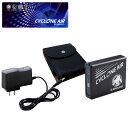 ショッピング充電器 CYCLONE AIR バッテリーセット(バッテリー+充電器+ケース) 送料無料