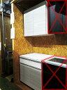 【新古品】 展示品 W830 食器棚 木目調ホワイト 【S0301-01】