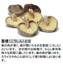 関サバのりゅうきゅう 5パック 大分県佐賀関漁協/冷凍/切り身漬け/鯖