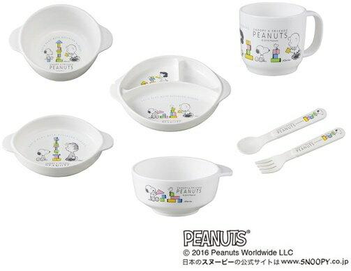 スヌーピー子供食器(ベビー)6点セットスプーン・フォーク、茶椀、スープ皿コップ、小皿、ランチ皿の6点