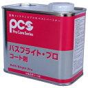 日本ケミカル工業 バスブライト・プロ コート剤(1L)