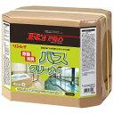 【洗剤】 R'SPROバスクリーナー 18L(リンレイ)[浴...