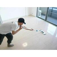 【部分補修・塗り直し・お試しに便利♪】抗菌ウレタンフロアコーティング剤のみ500ml