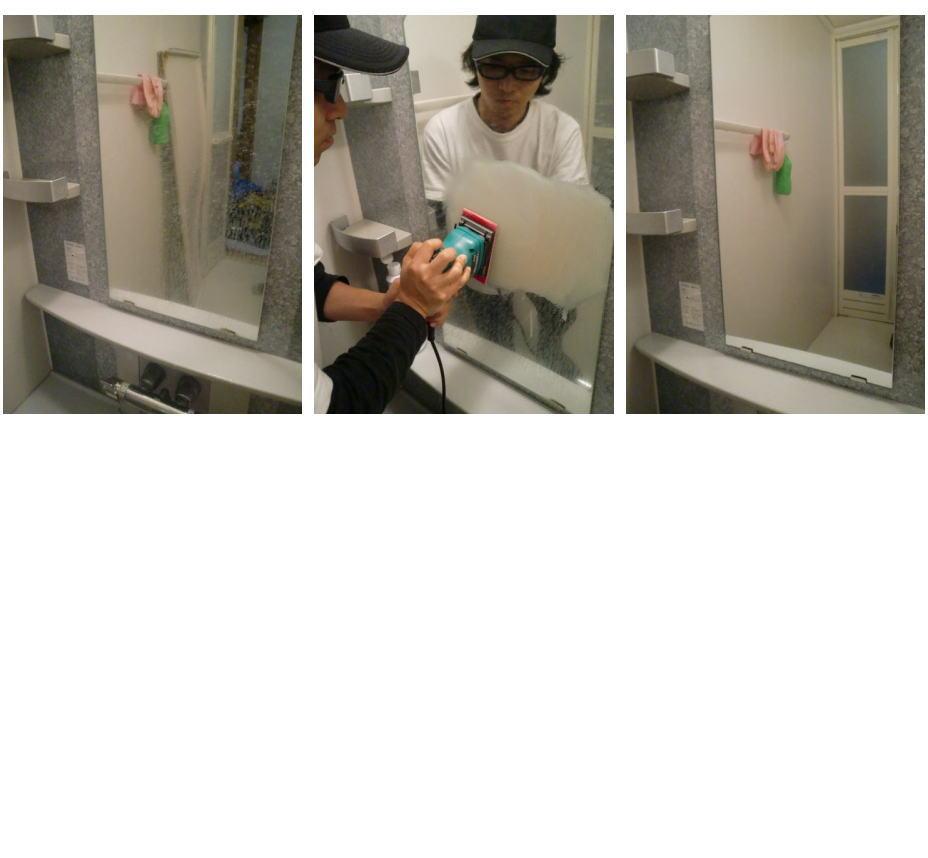 【お掃除Kis】【オプション】浴室かがみのウロ...の紹介画像2