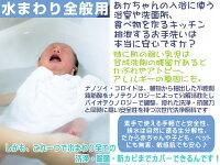 http://image.rakuten.co.jp/osouji-kis/cabinet/soy/soy-mizu-aka_compres.jpg