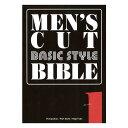 7/13(月) 在庫補充しました! BROSH (ブロッシュ) MEN'S CUT BIBLE メンズカット用教本 テキスト MR.BROTHERS CUT CLUB ミスターブラザ..