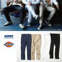「スーパーSALE 35%OFF」 【RADIALL × Dickies】 RADIALL (ラディアル) LOMBARD 216B work pants[セー...