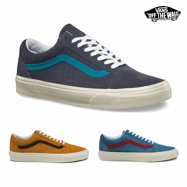 vans old skool vintage suede coat