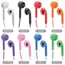 (相性保証付 NO.E-B-7)カラーイヤホンマイク スマホ スマートフォン対応 高音質 EarPods マイク 内蔵 ハンズフリー 全8色 マイク音量ボタン付き リモコン機能付 qq