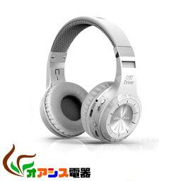 ( 相性保証付 NO:H-A-1)Bluedio H ワイヤレスヘッドホン Bluetooth 4.1 Hi-Fi音声 内蔵マイク 強力な低音 低消耗電力 無線/有線音楽共有【オーディオ】 qq