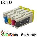 brother LC10 [品質3年保障] 《送料無料》 6個自由選択 LC10-4PK対応⇒ (LC10BK,LC10C,LC10M,LC10Y) [純正インク 互換インク カートリッジ]