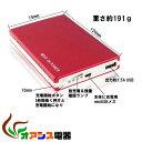 10000mAh 大容量バッテリ 携帯電源 スマホ5台分充電OKqq