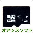 ( 限定特価お1人様2点限定 NO:A-A-26 ) ( メール便対応 ) microSDHC ( マイクロSDHC ) カード 4GB Class4 ( クラス4 ) 次世代の携帯電..