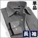 ( 自由組み合わせ 3枚以上ご購入で送料無料 ) 形態安定 綿55%長袖Yシャツ(胸ポケットあり) ( カッターシャツ ドゥエボットーニ ) 03 qq