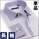 ( 自由組み合わせ 3枚以上ご購入で送料無料 ) 形態安定 綿55%長袖Yシャツ(胸ポケットあり) ( カッターシャツ ドゥエボットーニ ) 05 qq