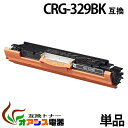 CRG-329BK crg-329 crg-329blk ブ...