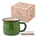ハンツマン ホーロー製 カラーマグ 380ml リバーガムグリーン マグカップ/おしゃれ/かわいい/ギフト/プレゼント