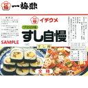 西山製麺 小樽 初代 味噌らーめん 乾麺(1人前)スープ付深遠 オタル 北海道 ミソ みそ ラーメン ご当地グルメ 有名店