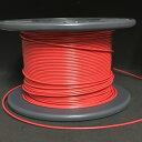 電線 UL-1007 AWG24(0.2sq相当) 10M物 10色あります。