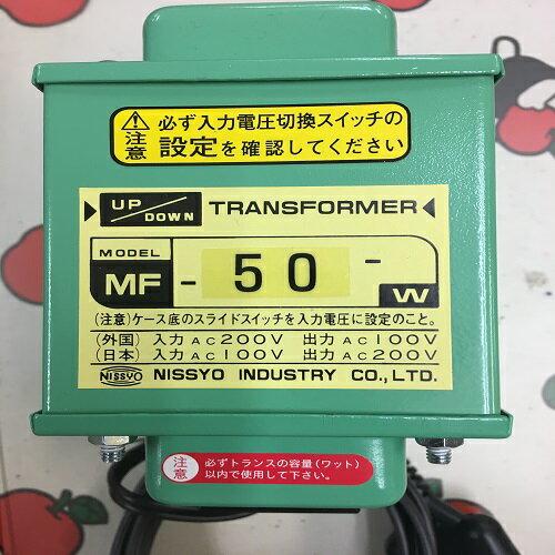 日章工業 MF-300 アップ・ダウン切り換え式...の商品画像