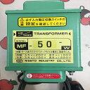 商務旅遊門票 - 日章工業 MF-300 アップ・ダウン切り換え式    海外や日本で使えます。