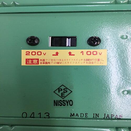 日章工業 MF-300 アップ・ダウン切り換え...の紹介画像3