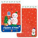 クリスマス ラッピング♪X'mas・ご出産お祝い・ギフト・プレゼント・お誕生日お祝いにも【メール便対応】