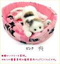 ペットベッド ペットソファ 猫ベッド クッション付き マット ネコベッド ねこソファ にゃんこハウス キャットベッド ネコグッズ 猫雑貨…
