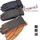 ポイント10倍!ブラウンズビーチジャケット(BROWN'S BEACH JACKET)グローブ BBJ9-010