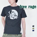 ショッピングit SALE 20%OFF!フリーレイジ(free rage)リサイクルコットンTシャツ GUITER FATMAN 219AC585-D