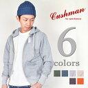 クッシュマン(Cushman)フルジップパーカー 26115