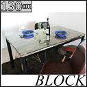 【送料無料】ブロック 130DT ダイニングテーブル ガラス 木製 アンティーク ヴィンテージ 古木 机 BLK