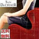 【送料無料】【正規品】スタイル ドクターチェア Style DR.CHAIR 骨盤矯正 体感ポ