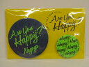 【ポスト投函】 【代引き・日時指定不可】【嵐】嵐 「LIVE TOUR 2016-2017 Are You Happy? 名古屋 緑 缶バッジ」【新古品/未開封】