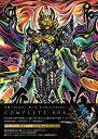 牙狼 GARO 神ノ牙-KAMINOKIBA-COMPLETE BOX【中古】【アニメ・特撮Blu-ray】