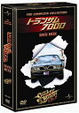 トランザム7000 DVD-BOX【中古】【洋画 TVドラマDVD】