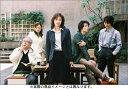 離婚弁護士 DVD-BOX【中古】【邦画・TVドラマDVD】