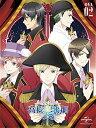 OVA「スタミュ」 全2巻セット【中古】【アニメ 特撮Blu-ray】