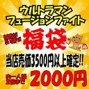 【福袋】 ウルトラマンフュージョンファイト 2000円 お一...